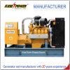 125kVA Биогаз мощность генераторной установки с двигателем G6taa-360-Bg4 желтый цвет