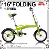 16 Inch Cheap Folding Foldable Bike (WL-1612S)