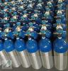 Производитель алюминия мини кислородного бака
