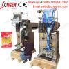 Alta empaquetadora modificada para requisitos particulares eficiente de las patatas fritas
