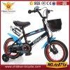 2016 Banheira de venda de bicicletas para crianças com a cesta e Roda de treinamento