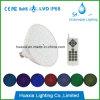 18W-35W PAR56 LEDのプールライトRGB水中ライト