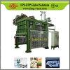 Processus de fabrication de moulage de empaquetage de mousse de machine de cadre de Fangyuan