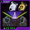 DJ de discoteca Sharpy etapa 7r 230W Cabezal movible de haz de luz