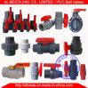 PVC Ball Valve (ANSI, DIN, BS, CNS, JIS 기준)