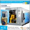 밀어남 플라스틱을%s 플라스틱 한번 불기 주조 기계는 HDPE를 병에 넣는다
