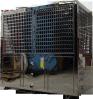 Water 에너지 Saving High Cop Heat Pump에 73.6kw 유럽 Standard Air