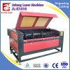 中国の工場供給のCompertitiveの価格レーザーの打抜き機の熱い販売