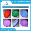 RGB IP68 PAR56 Onderwater LEIDENE van de ONDERDOMPELING 24W Lichte Fabrikant van de Pool