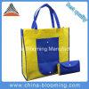 Presentes promocionais Sacola reutilizável de tecido não tecido transportando saco dobrável para compras
