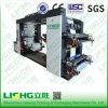 Hightech-pp. gesponnene Beutel Ytb-4600 Flexo Druckmaschinen