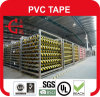 Schwarzes PVC Electrical Tape (Fabrik) /PVC Insulation Tape