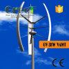 вертикальная ветротурбина 3kw с низкой скоростью ветра старта