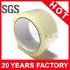 Low Noise Waterbased Carton Sealing Tape