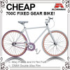 安くこんにちはTen 700c Fixed Gear Bike (ADS-7113S)