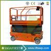 8м, 300 кг самоходный электрического подъема платформы ножничные подъемники
