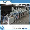 Máquina de la serie SMC computarizada de alta velocidad de impresión en huecograbado