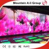 P5 Indoor Full Color LED Video Displayの専門のManufacturer