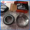 Le SKF Timken Roulements de l'excavateur/Ingénierie des machines à rouleaux coniques (32936/VB061)