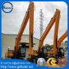 Sany Sy485hの掘削機の長い範囲ブームアームバケツ付きの0.5の20メートル