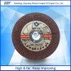 車輪のツールのための研摩の粉砕車輪を断ち切りなさい