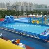 Стальная рама - бассейн для водного парка