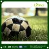 人工的な総合的な擬似フットボールのサッカーの草