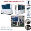 Climatiseur commercial de refroidisseur d'eau de refroidisseur d'air d'utilisation pour l'hôtel et l'école