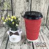 Pared doble Kraft de taza de café de papel desechables