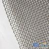 Commerce de gros de haute qualité carré galvanisé Wire Mesh pour la protection de moustiques
