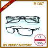 R1367 nehmen Anzeigen-Glas-Marken-Augen-Gläser ab
