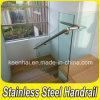 Suelo residencial de fijación de acero inoxidable escaleras Baranda de vidrio