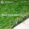 35mm True Landscapeの庭Artificial Grass (SUNQ-AL00009)