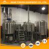 Herms che fermentano il sistema di chiave in mano di preparazione della birra del sistema