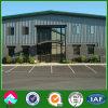 Высокопрочные конструкционные материалы Reinforced Building для торговых центров