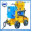 As séries de Pz molham/máquinas secas do Shotcrete da mistura concreta (o fabricante)