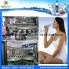 Nuova fabbrica/nuovo macchinario dell'acqua di bottiglia dell'animale domestico della pianta