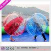 Раздувной Bumper шарик и людской шарик