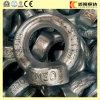 DIN582炭素鋼は良質の目のナットを造った