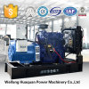 Top Sale Reliable Quality Four Cylinder 15kw Diesel Generator