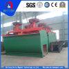 金の採鉱設備または機械装置または製造ラインのための現代技術のたらいの接続モードの浮遊の/Flotation機械かFlotator