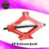 Фирменное наименование Sinosin Китая известное портативная пишущая машинка красного цвета емкости 2 тонн Scissor Jack