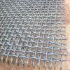 Высокая растяжимая сетка экрана провода стали