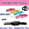 GPS tracker GSM pour les enfants