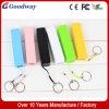 普及したMould Perfume Real 2200mAh Keychain Case Battery