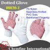 7g белый нейлон трикотажные перчатки с красной ПВХ Dots & армированных пальца