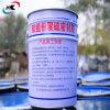 Polysulfide van Bicomponent Dichtingsproduct voor het Concrete Gezamenlijke Verzegelen