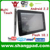 9.7 Inch Tablet PC (HL-IMX515B)