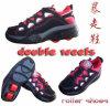 Doppelte Rollen-Schuhe (FLD-032)