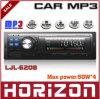 車FM/MP3プレーヤーLJL-6208の音楽プレーヤーの可聴周波製品サポートの多用性があるCD、エムピー・スリーフォーマット、車のMP3プレーヤー